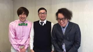 関田将人、大谷哲也、いっすねー!山脇からのコメント.