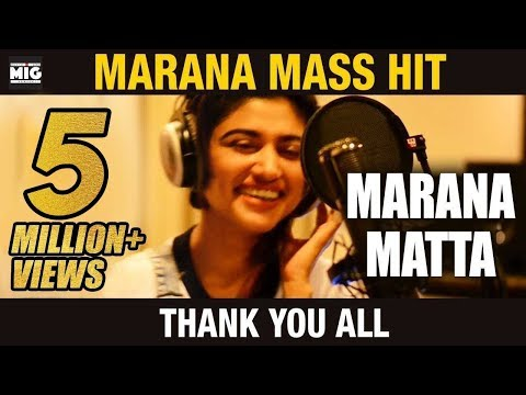 Marana Matta Lyric Video Song | New Year Song | STR | Oviya | Anita Udeep | #Welcome2018