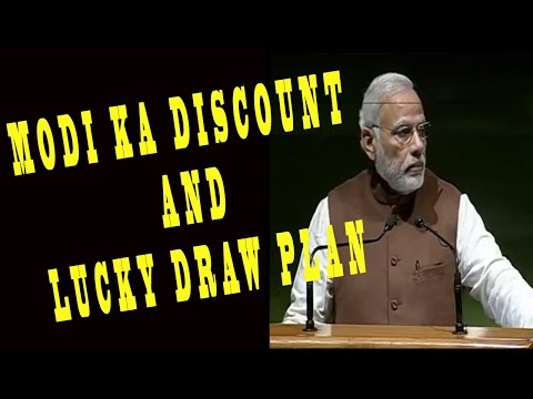 MODI KA DISCOUNT AND LUCKY DRAW PLAN