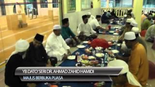 Majlis Buka Puasa Bagan Datoh
