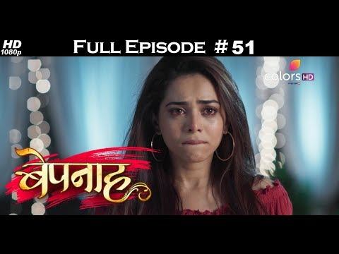 Bepannah - 28th May 2018 - बेपनाह - Full Episode thumbnail
