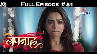 Bepannah - 28th May 2018 - बेपनाह - Full Episode
