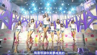 HD [SNSD 少女時代Girls' generation 소녀시대TaeYeon(金太妍/泰妍) Yoo...