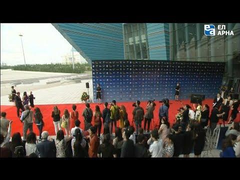 Красная дорожка XIV Международного кинофестиваля «Евразия»