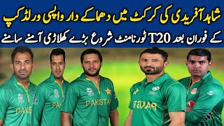 Shahid Afridi and Umar Akmal in Action with big Names in Global T20 2019