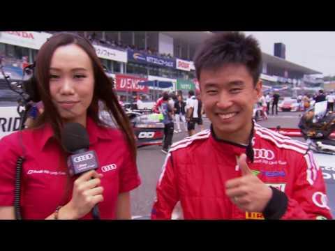 Round 4 – Full race, Suzuka Circuit, Japan – Audi R8 LMS Cup 2017