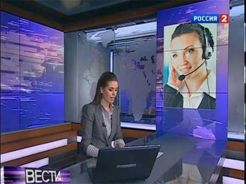 Речевая аналитика Вести ру
