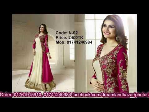 Anarkali Dress/dreamland bazar online shop