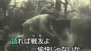 WW2 Japan Songs and Stuff