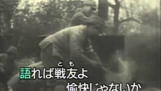 WW2 Japan Songs and Stuff