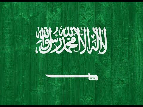 الجامعة العربية تعمم دعوة العاهل السعودي لعقد قمة مكة  - نشر قبل 54 دقيقة