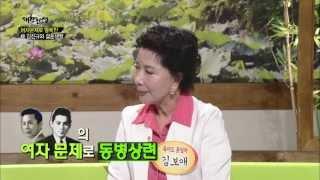 김보애, 만인의 스타 故김진규와 불행한 결혼생활