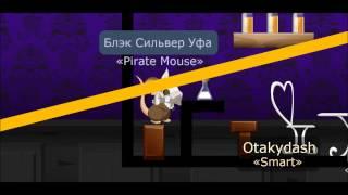 """Transformice клип-Ник Черников """"Песня задрота"""""""
