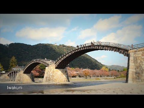 Promotional Video : Chugoku (ชูโกกุ)