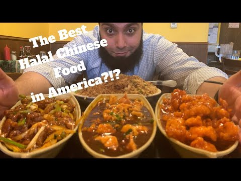 USMANIA CHINESE+Duaa For Uighars=Halal Digest. Zabiha Halal Food Reviews. Best Halal Chinese Food
