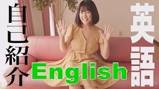 うさまりあ 英語で自己紹介 グラビア学園  Self-introduction in English Maria Usa うさまりあ 検索動画 26