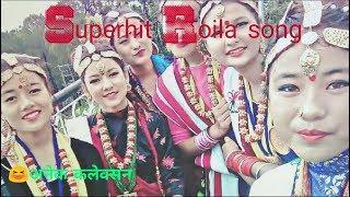 Super hit nepali roila song 2014
