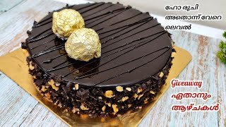 Rs 1300/- ferrero rocher cake, no oven, beater! very easy and cheap! 😋
