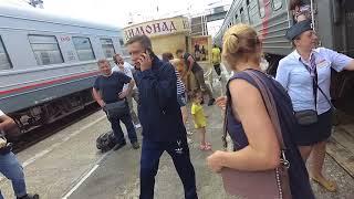 Поездка на Кавказ.Поезд Тында-Кисловодск.