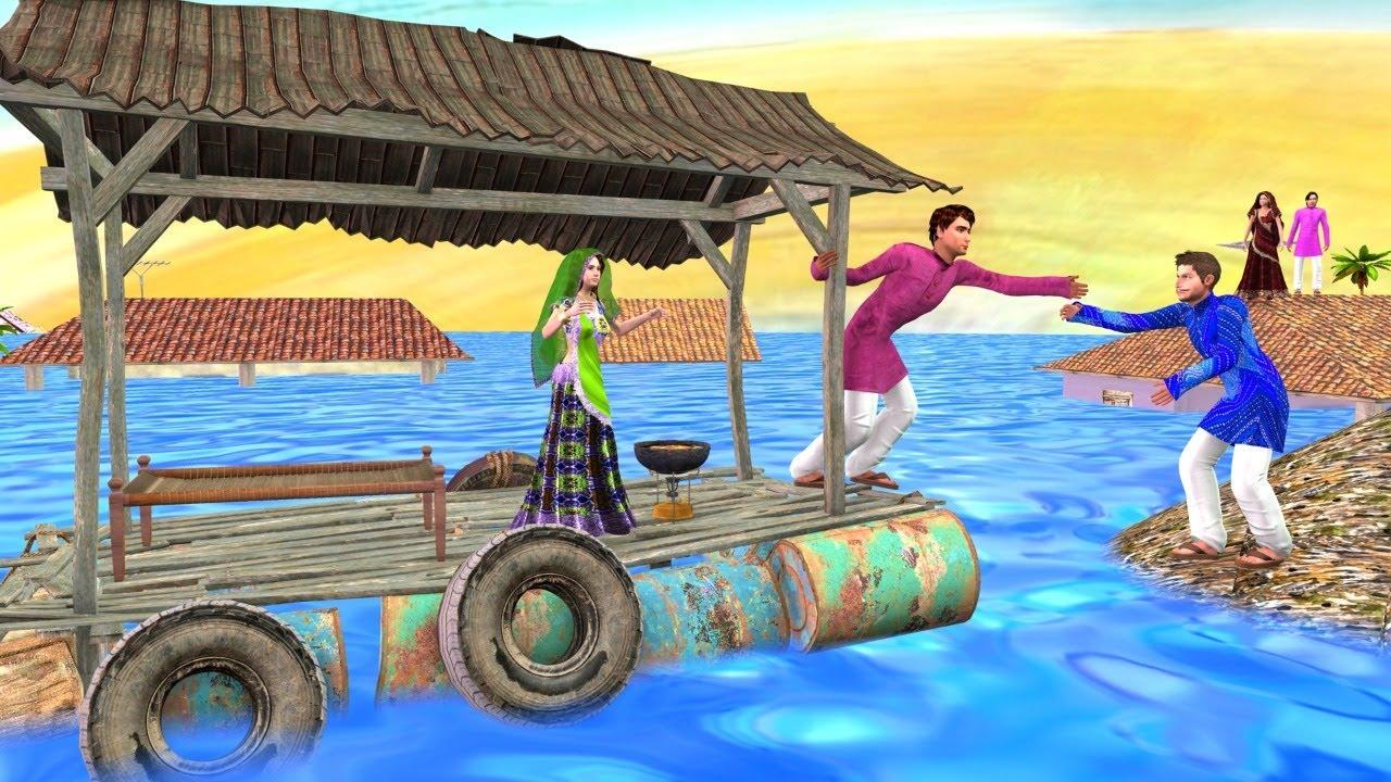 मिनी बोट हाउस Mini Boat House Comedy Story - हिंदी कहानियां Hindi Kahaniya Funny Comedy Video