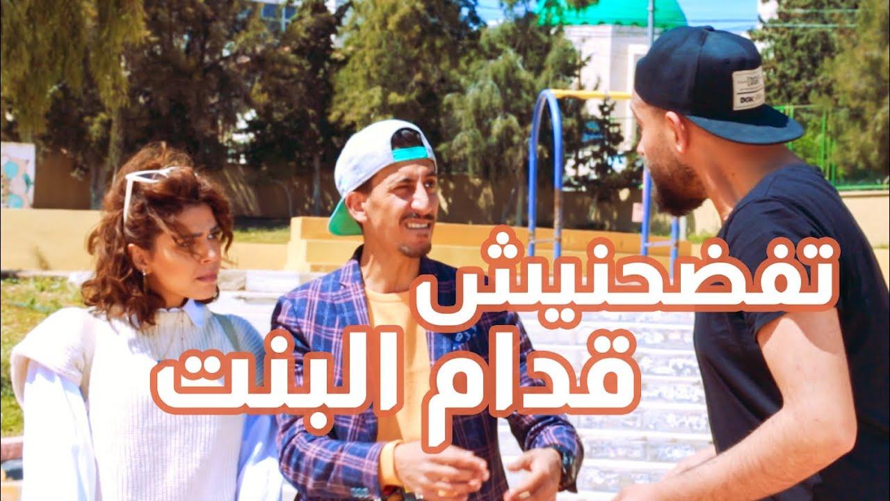 العيد فرحة 🤣              ايهم شلهوب -Ayham shalhoub