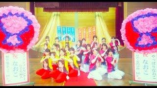 【踊ってみた】乃木坂46『シークレットグラフィティー』【聖坂46】