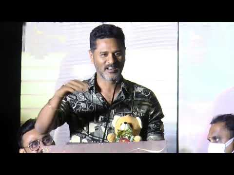 Prabhu Deva Speech @ Bagheera Trailer Launch