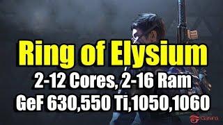 Ring of Elysium на слабом ПК (2-12 Cores, 2-16 Ram, GeF630, 550 Ti, 1050, 1060)