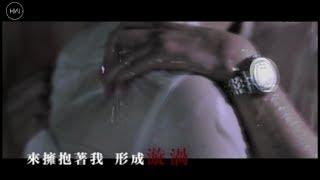 Whirlpool - S.C.I. Mystery Bai Yutong/Zhan Yao (Gao Hanyu/Ji Xiaobing)
