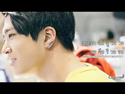 [Karaoke-Thaisub] Old song-Choi Youngjae GOT7 cover