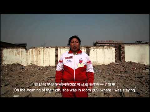 小鬼頭上的女人 The Women of Masanjia Labour Camp