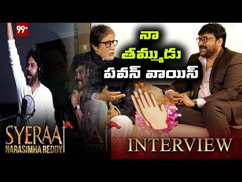 Sye Raa Interview - Chiranjeevi About Pawan kalyan Greatness infront of Amitabh Bachchan | 99TV