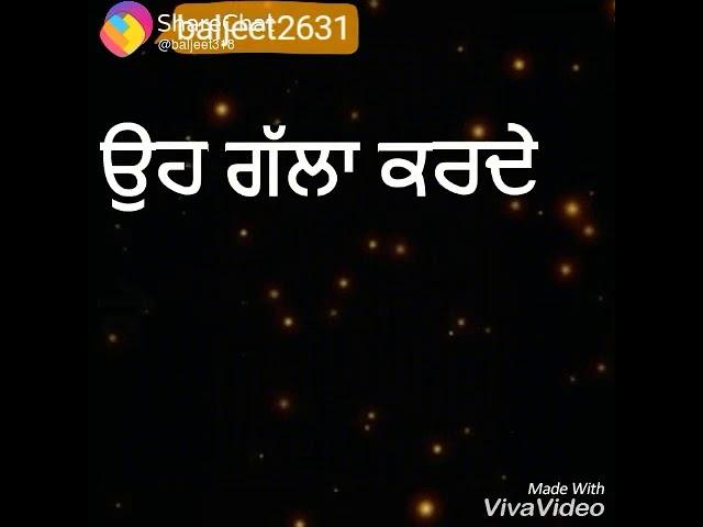 Yaaran Punjabi status .com   DJpunjab. Com