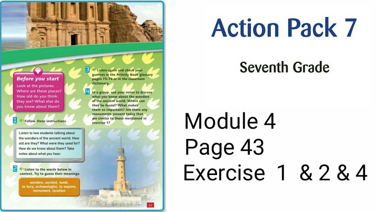 حل كتاب اللغة الانجليزية للصف الثامن student book الوحدة الخامسة