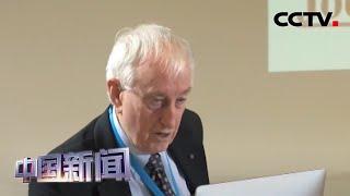 [中国新闻] 澳免疫学专家抨击美国围绕中国政治操作 | 新冠肺炎疫情报道