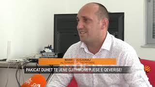 Intervista me Mark Lucgjonaj, alternativa shqiptare | ABC News Albania