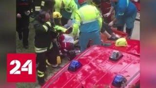 Перевернувшийся автобус в Италии: раненые россияне находятся в больницах Сиены - Россия 24