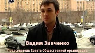 Москва24  Что делать, если на машину упала глыба льда(, 2013-03-27T11:42:33.000Z)