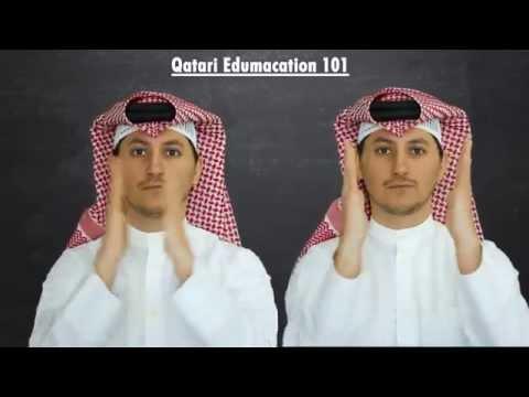 #QTip: 5 Instruments used in Qatari Music