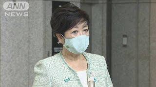 小池知事 あす都知事選に出馬表明 夕方記者会見へ(20/06/11)