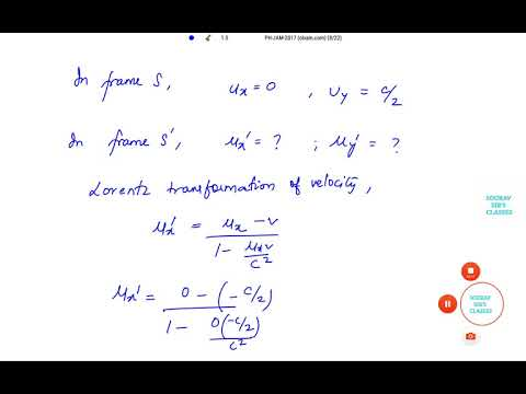 IIT JAM PHYSICS 2017 Q11 PAPER YEAR SOLVE,LECTURES COMPLETE ANSWER SOLUTION