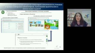 Новые подходы к организации учебной деятельности на уроках литературы 28 08 2015 13 53 11