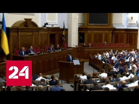 Рада приняла закон об импичменте президента - Россия 24