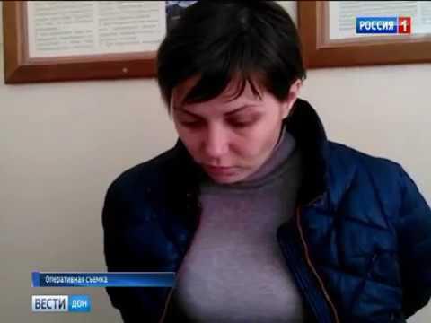 ростовская доска объявлений секс знакомства