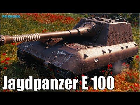 12к урона ЯГА Е 100 ✅ World Of Tanks Jagdpanzer E 100 лучший бой
