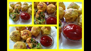 BATATA VADA/ALOO BUNDA/QUICK & EASY FAST FOOD RECIPE/बटाटा  बड़ा।