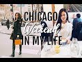 Chicago Weekend In My Life! | emilyOandbows