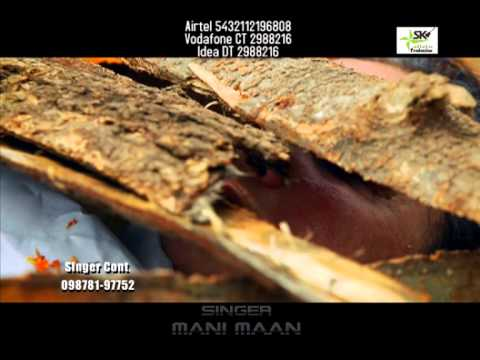 Maa | Mani Maan | Official Promo 15sec