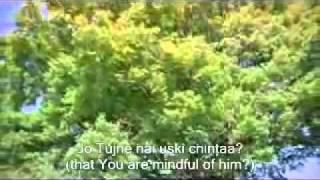 Yeshu Yeshu   Worship song by Sheldon Bangera Englissubtitles
