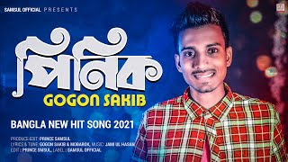 Pinik 🔥 পিনিক | GOGON SAKIB | New Bangla Song 2021